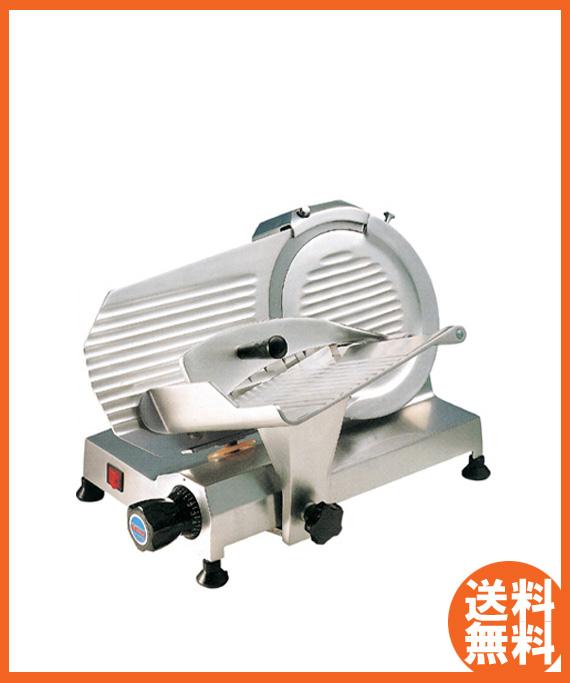 【新品】CHUBU ハムスライサー MS30MB(旧MS30MA)