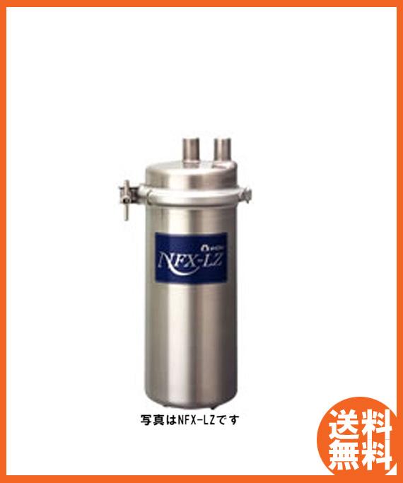 【送料無料】新品!メイスイ 業務用浄水器I型NFXシリーズNFX-LZ交換用カートリッジ  NFX-LZC[厨房一番]