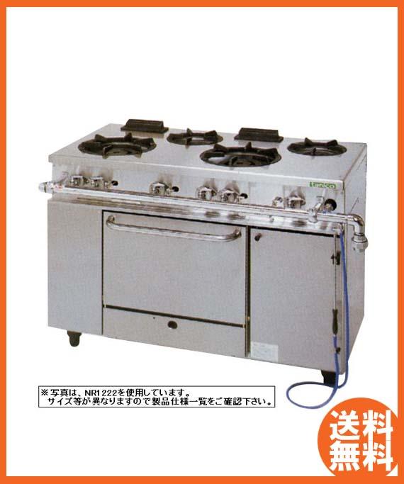 【送料無料】新品!タニコー ガスレンジ(5口) NR1532 [厨房一番]