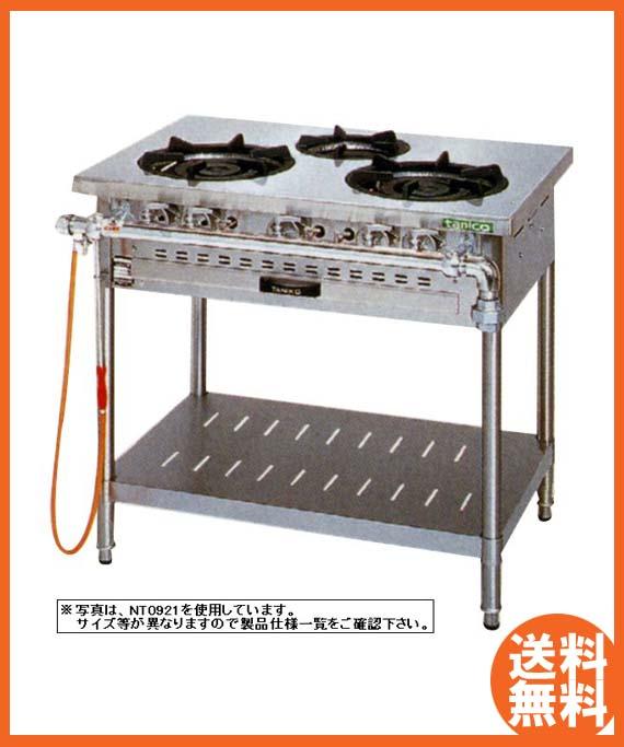 【送料無料】新品!タニコー ガステーブル(3口) NT0921A [厨房一番]