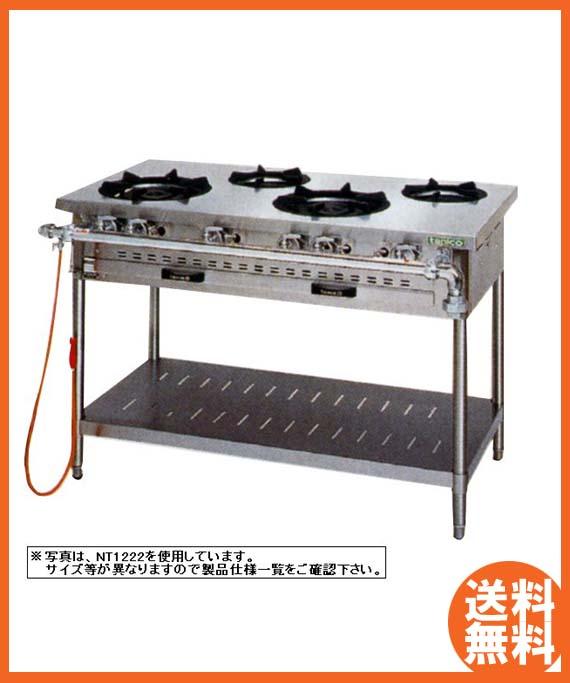 新品 タニコー ガステーブル アルファーシリーズバーナ4口(幅1200×奥行750×高さ800) NT1222A