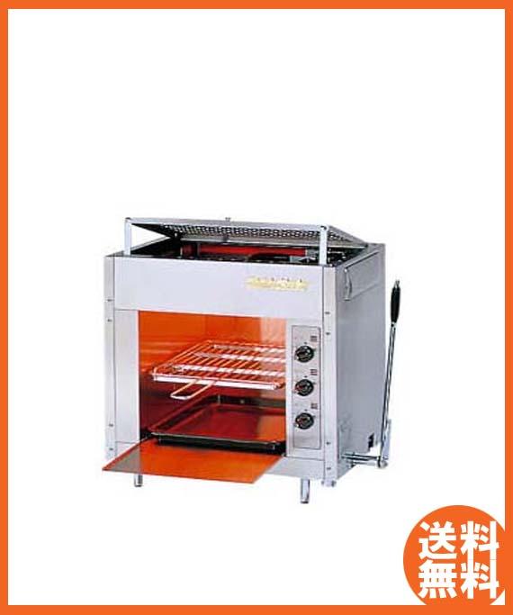【送料無料】新品!リンナイ ガス赤外線グリラー ペットシリーズ RGP-43SV [厨房一番]