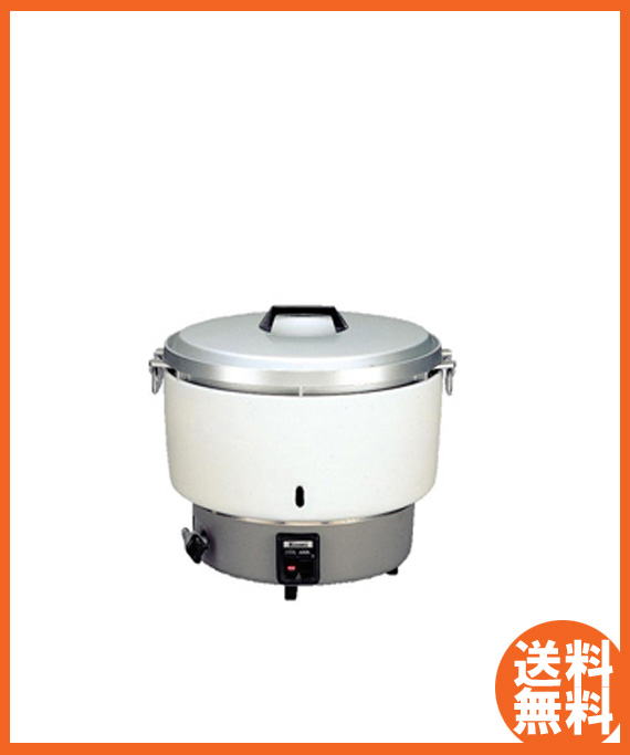 【送料無料】新品!リンナイ 業務用炊飯器(約5升) RR-50S1 [厨房一番]