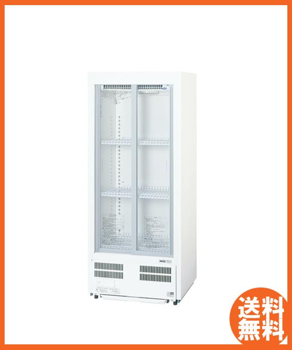 【送料無料】新品!パナソニック(旧サンヨー) 標準型冷蔵ショーケース SMR-H99NB [厨房一番]