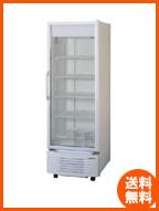 新品 パナソニック 冷蔵ショーケースSMR-SU150L(左開き)
