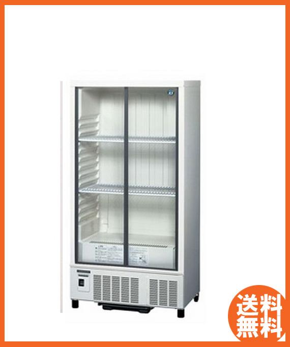 ホシザキ 冷蔵ショーケース 小型スライド扉タイプ SSB-70CT2【送料無料】【新品】