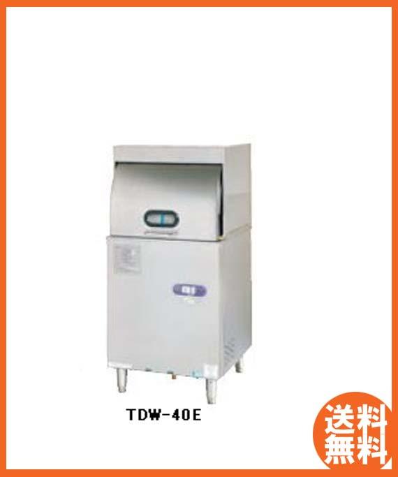 【送料無料】新品!タニコー 小型ドアタイプ洗浄機600*600*1330 TDW-40E3 [厨房一番]