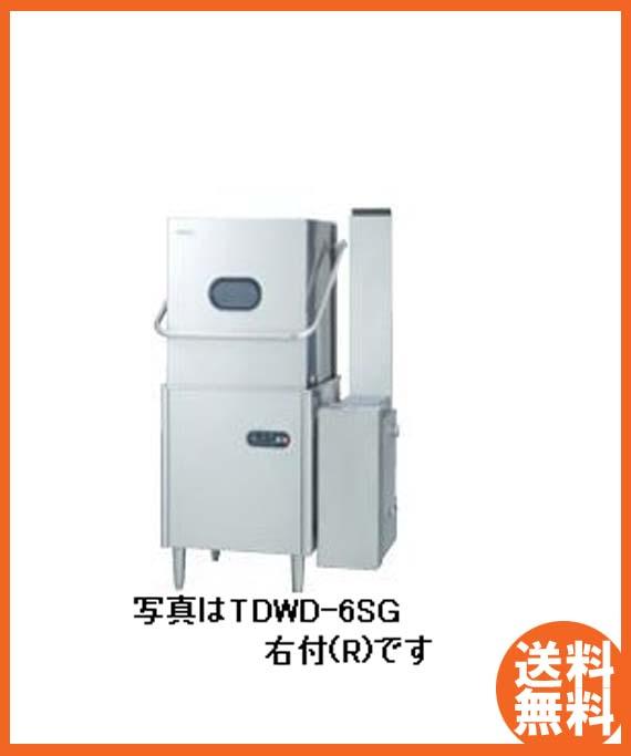 【送料無料】新品!タニコー ドアタイプ洗浄機920*650*1490 TDWD-6SG [厨房一番]