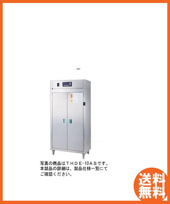 【送料無料】新品!タニコー 高機能型・電気式熱風消毒保管庫580*550*1900 THDE-5AS [厨房一番]