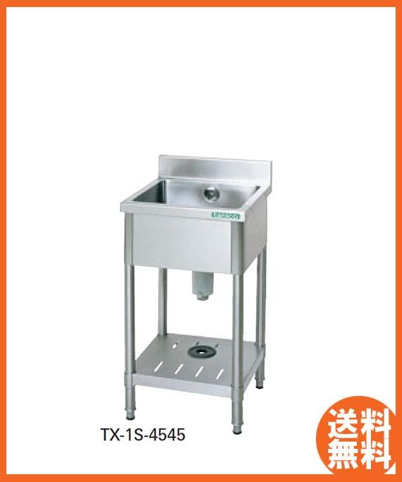 新品 タニコー1槽シンク TX-1S-4545 (バックガードあり)幅450×奥行450×高さ800(mm)流し台 シンク  厨房 シンク業務用 シンク  流し台 ステンレス