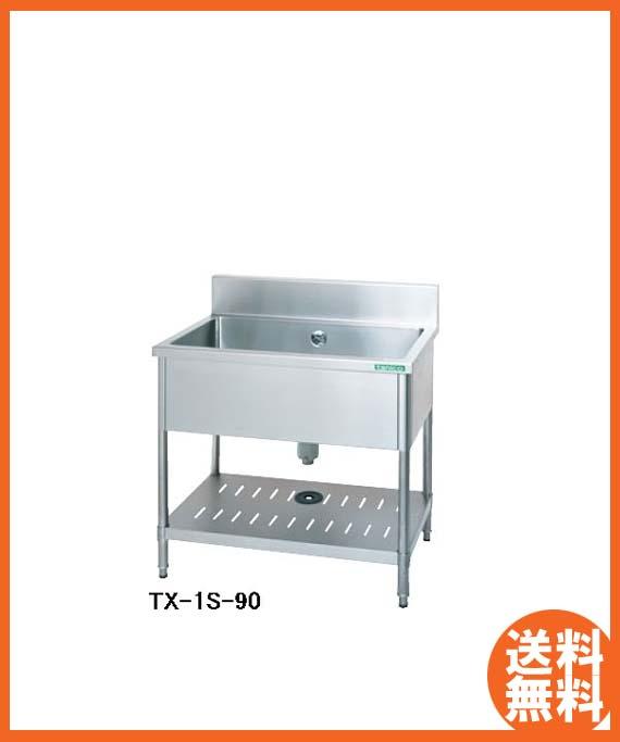 【送料無料】新品!タニコー 一槽シンク(バックガードあり) W900*D600*H800 TX-1S-90   [厨房一番]
