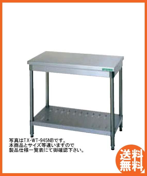 【送料無料】新品!タニコー 作業台(バックガードなし) W450*D450*H800 TX-WT-4545NB  [厨房一番]