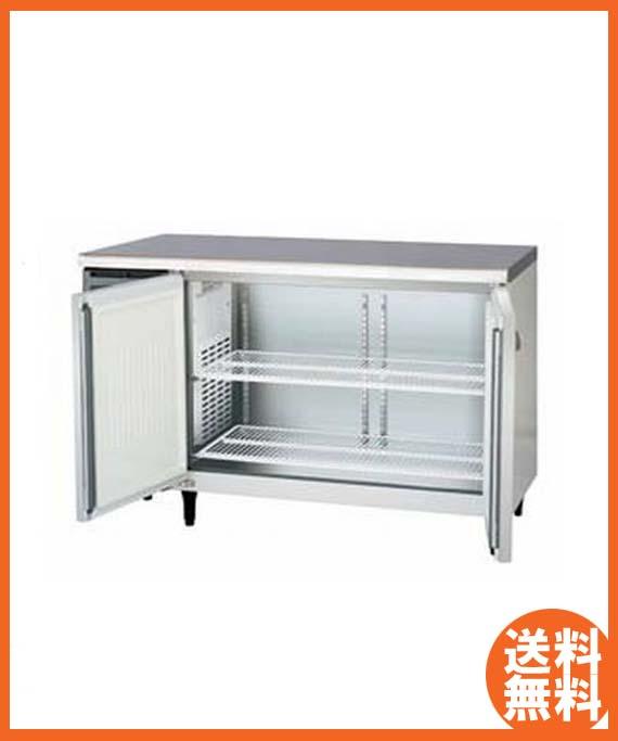 【送料無料】新品!フクシマ コールドテーブル冷蔵庫 (2枚扉) YRC-120RE2-F[厨房一番]
