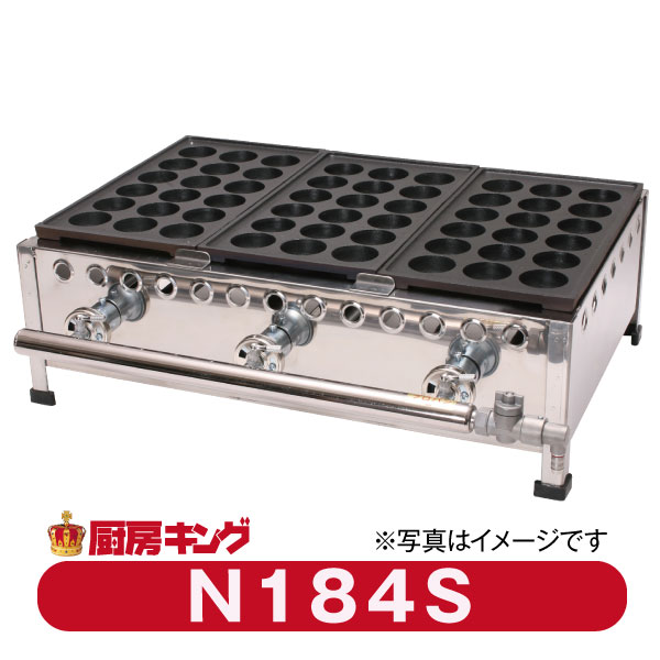 IKK eたこ焼 深形セラミック18穴×4連 N184S【送料無料】