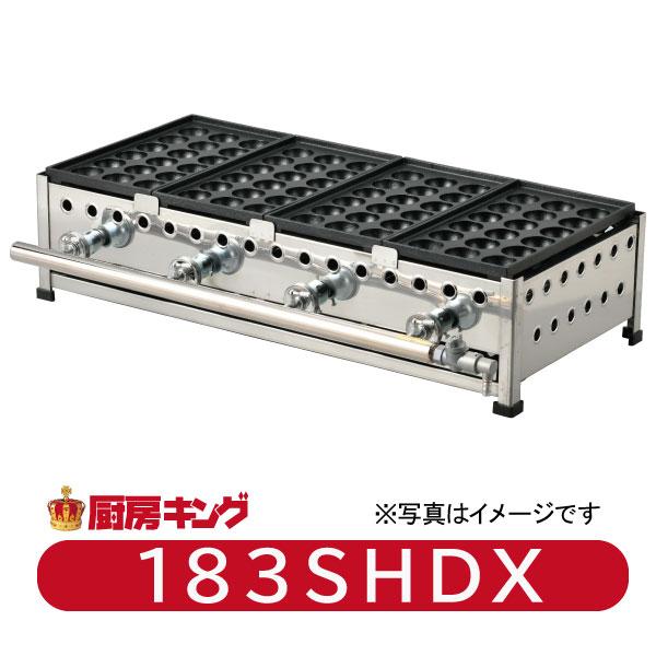 【新製品】IKK業務用たこ焼き器18穴×3連 引出付 鉄鋳物 183SHDX★代引・送料無料★