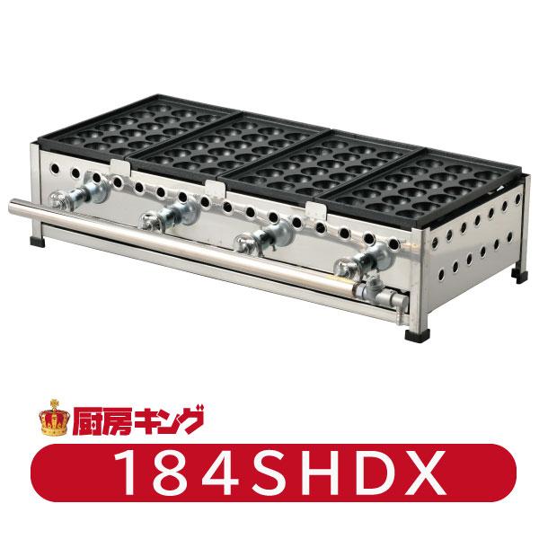 【新製品】IKK業務用たこ焼き器18穴×4連 引出付 鉄鋳物 184SHDX★代引・送料無料★