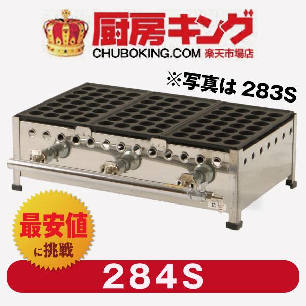 IKK業務用たこ焼き器28穴×4連 鉄鋳物 284S★代引・送料無料★