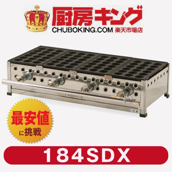 IKK業務用たこ焼き器18穴×4連 引出付 鉄鋳物 184SDX★代引・送料無料★