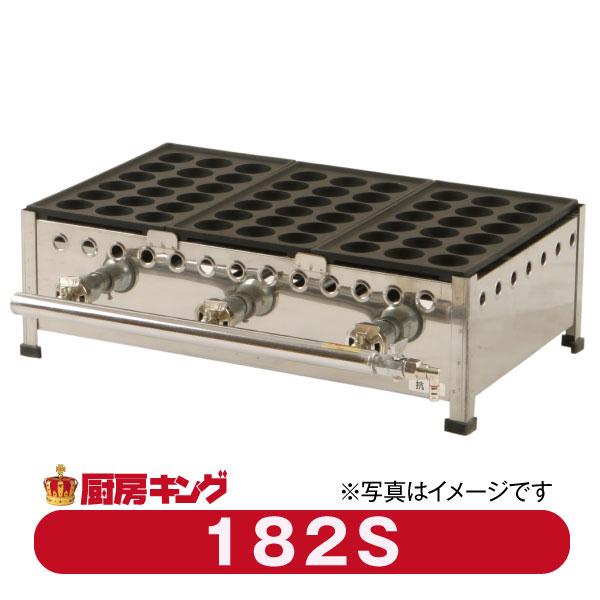 【在庫あり】たこ焼き器18穴×2連 鉄鋳物 182S★代引・送料無料★新品