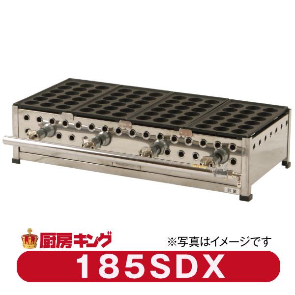 IKK業務用たこ焼き器18穴×5連 引出付 鉄鋳物 185SDX★代引・送料無料★