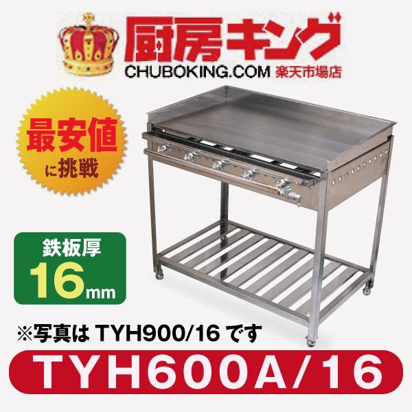 【新製品】イトキン グリドル TYH600A/16 ★代引・送料無料★IKK伊東金属 新品