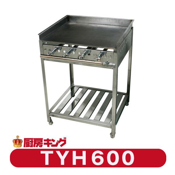グリドル TYH600 代引・送料無料 ★おまけ付き★新品