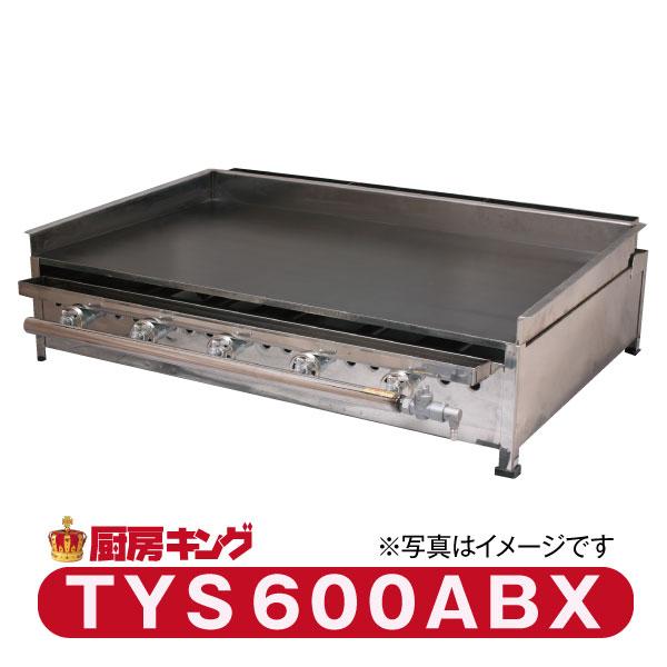 新製品 イトキン グリドル TYS600ABX IKK 伊東金属 新品