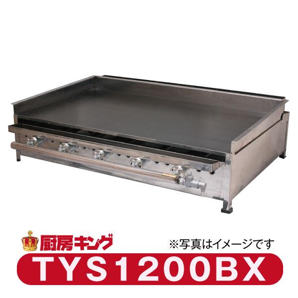 【新製品】イトキン グリドル TYS1200BX★代引・送料無料★IKK伊東金属 新品