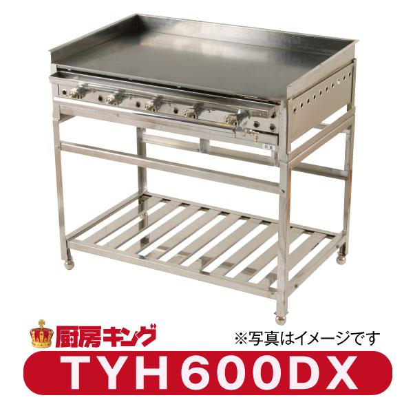イトキン グリドル TYH600DX ★代引・送料無料★お好み焼やきそば鉄板焼 ガス式 IKK伊東金属 新品