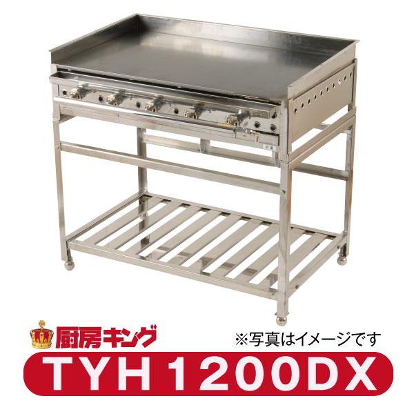 イトキン グリドル TYH1200DX ★代引・送料無料★お好み焼やきそば鉄板焼 ガス式 IKK伊東金属 新品