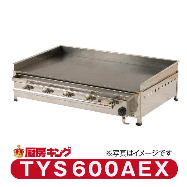 イトキン グリドルTYS600AEXお好み焼 やきそば 鉄板焼 ガス式 卓上用 IKK 伊東金属 新品