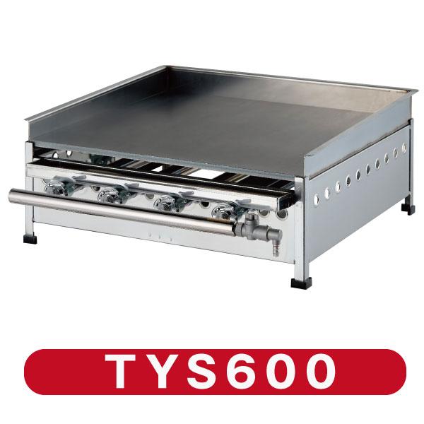 IKK イトキン 伊東金属  グリドル TYS600 代引・送料無料 (おまけ付き) 新品