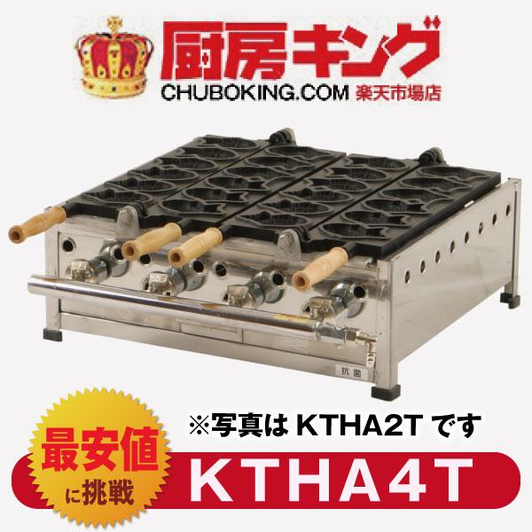 IKK業務用子たい焼 6匹×4連 アルミ/STFコート付 KTHA4T【送料無料】