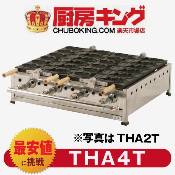 IKK業務用大たい焼 6匹×4連 アルミ/STFコート付 THA4T【送料無料】