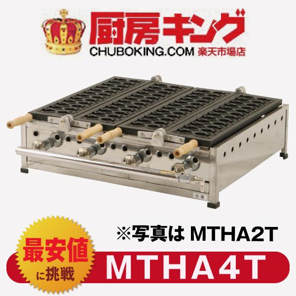 IKK業務用ミニたい焼 24匹×4連 アルミ/STFコート付 MTHA4T【送料無料】