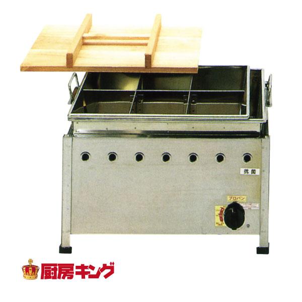 IKK業務用おでん湯煎式 自動点火 立消え防止機能付 OA15SWIDX【送料無料】