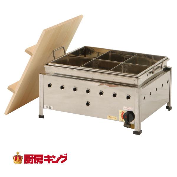 IKK業務用おでん湯煎式 自動点火OA15SWI【送料無料】