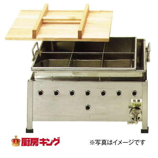 IKK業務用おでん湯煎式 マッチ点火OM20SWI【送料無料】