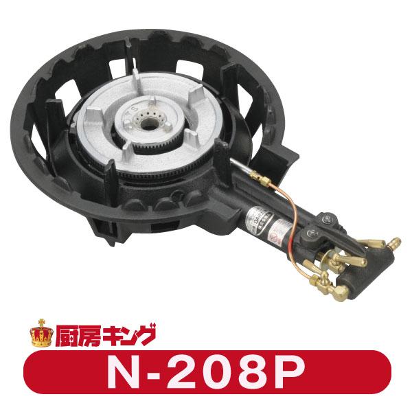 大栄産業 N-208P 二重 羽付 種火付ガスコンロハイカロリーコンロ【送料無料】