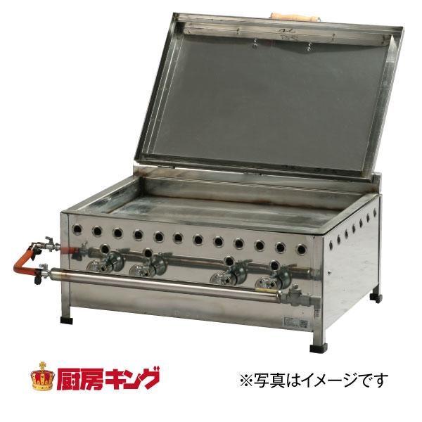 IKK 餃子焼き器 デラックス/シングル GSS20【送料無料】