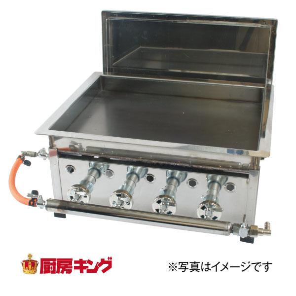 IKK 餃子焼き器 スタンダード/シングル GKS20【送料無料】