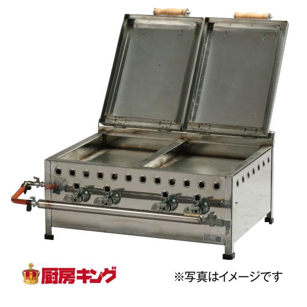 IKK 餃子焼き器 デラックス/ダブル GSW20【送料無料】