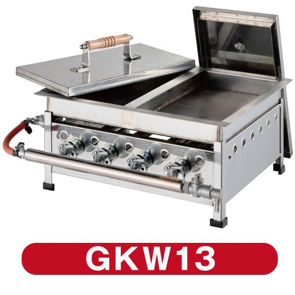 人気の餃子が素早く、きれいに焼きあがります。 IKK 餃子焼き器 スタンダード/ダブル GKW13【送料無料】