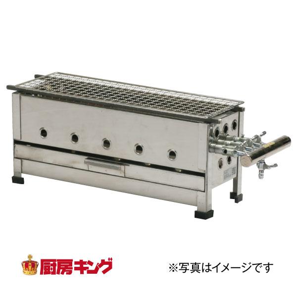 IKK やきとり器 YA20【送料無料】