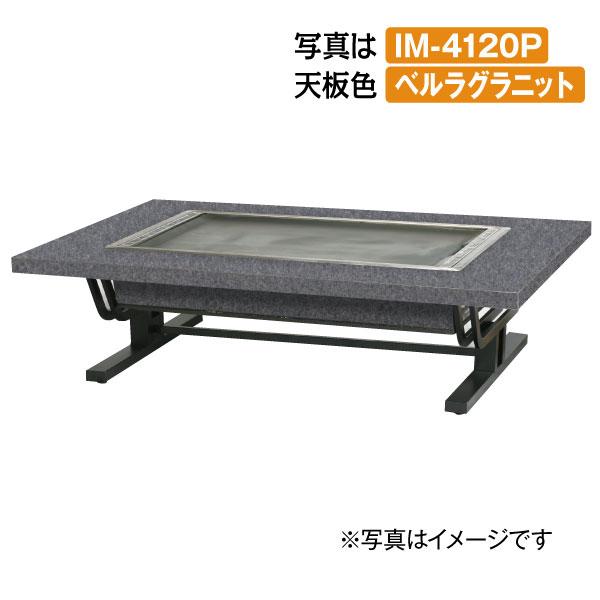 安心 選べる IKK製お好み焼きテーブル IKKお好み焼きテーブル 座卓スチール脚2本 新作多数 フタ付 新作製品 世界最高品質人気 ラインミガキ平 6人用 IM-4150HMOF