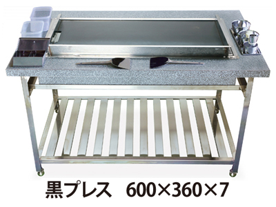 IKKガス式カウンターグリドル 黒プレス鉄板 KTYH600P