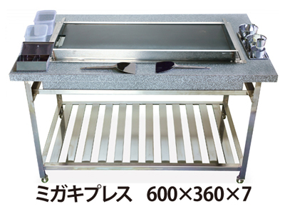 IKKガス式カウンターグリドル ラインミガキプレス鉄板 KTYH600PM