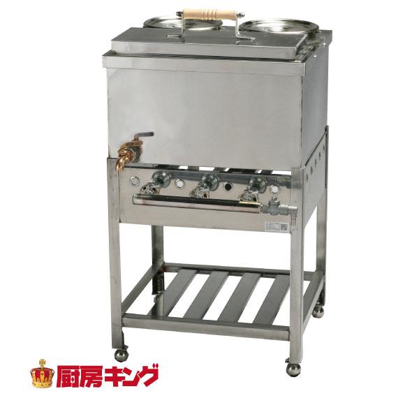 うどん・そば銅庫 カラン式 ステン壺 UKH1S【送料無料】