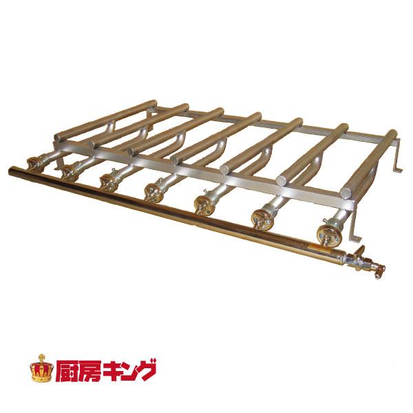 お好みテーブル・カウンター用バーナー7TB マッチ式【送料無料】
