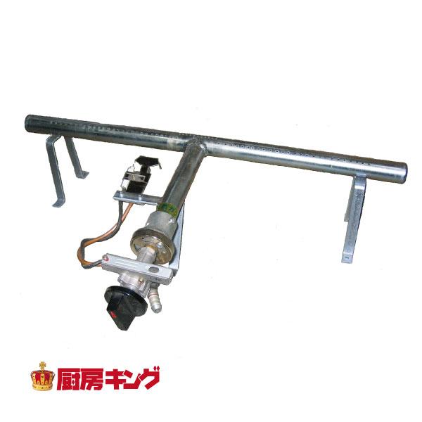 お好みテーブル・カウンター用バーナーTB 圧電式【送料無料】